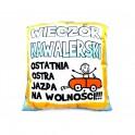 "Poducha na ""W.Kawalerski"""